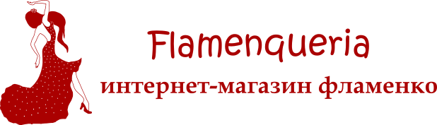 magazin flamenco Flamenqueria